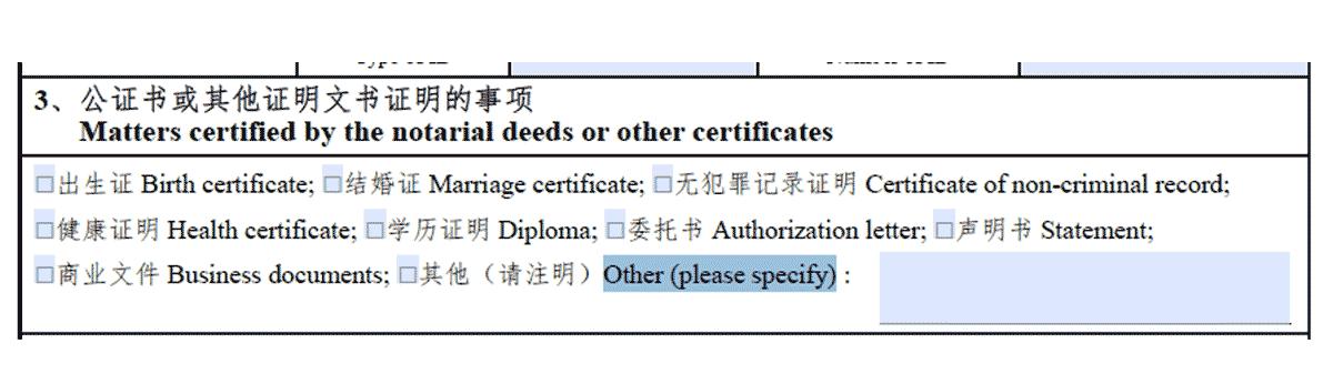 Wniosek do Chin