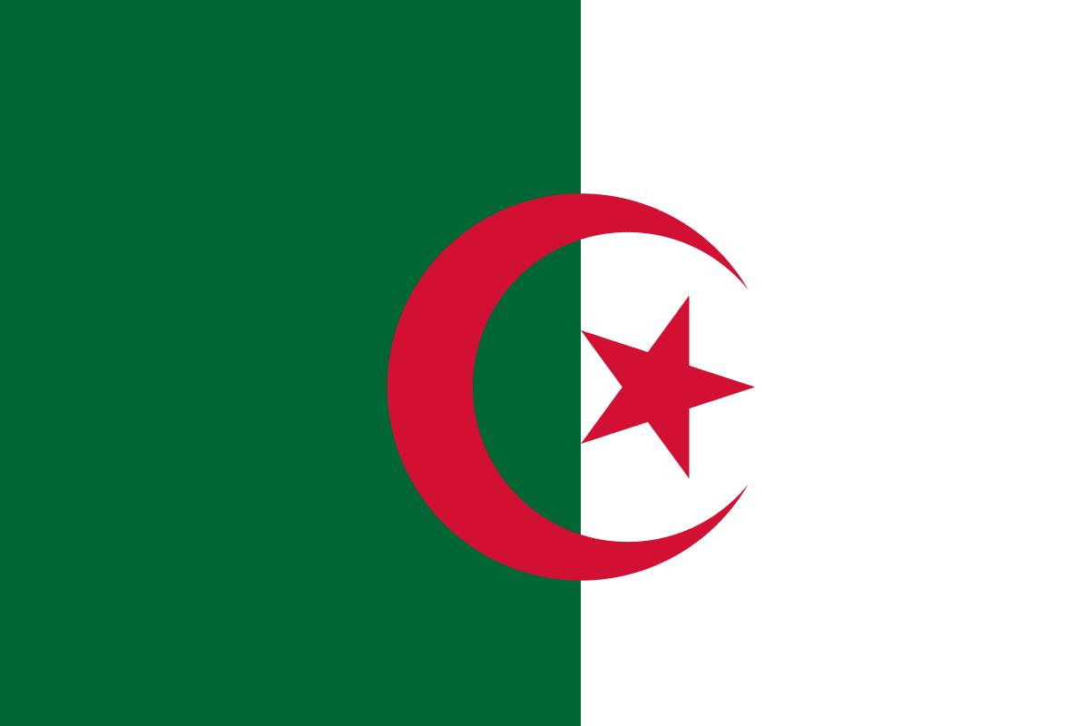 Wiza do Algierii, Algieria wiza