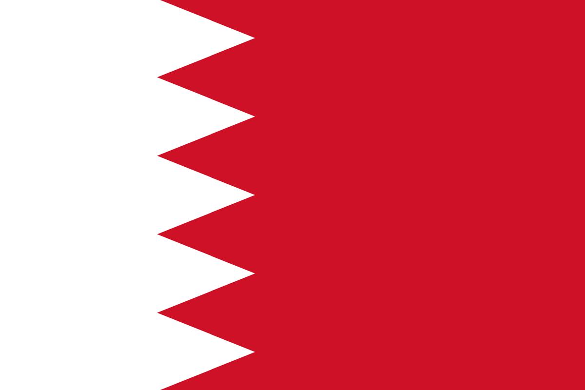 Wiza do Bahrajnu