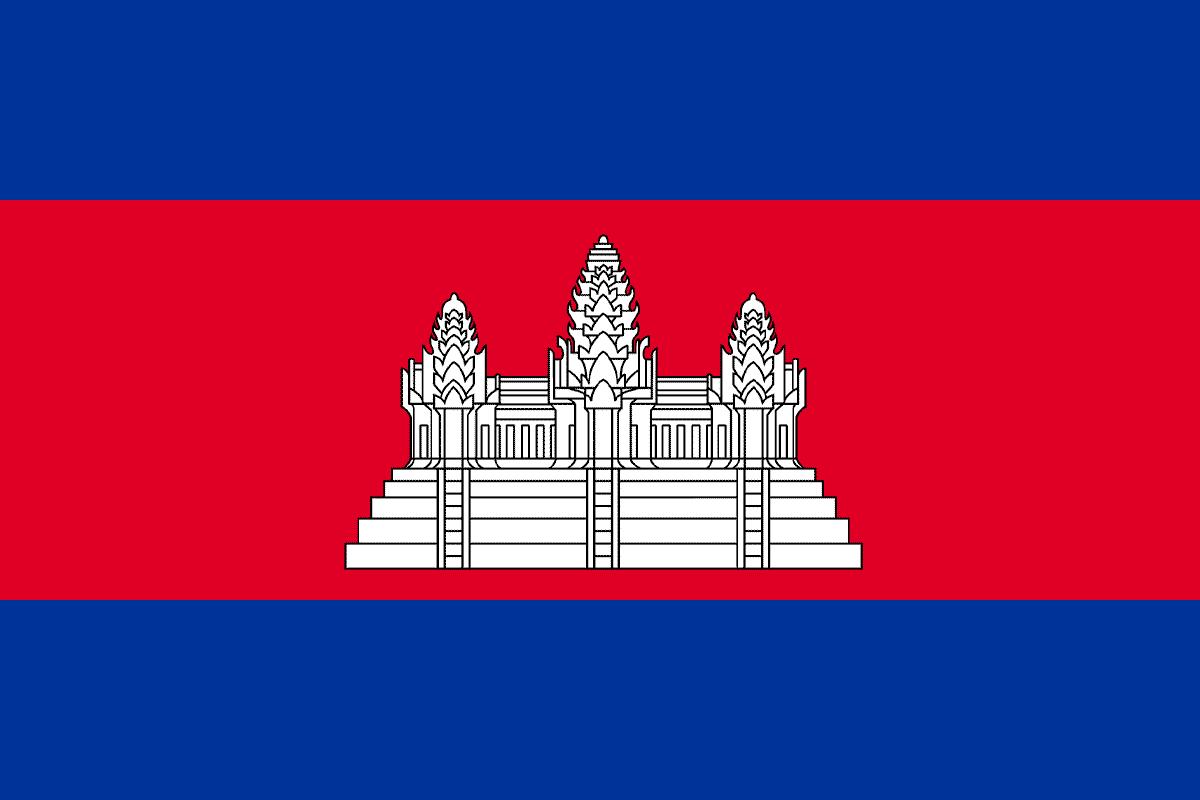 Kambodża wiza do Kambodży