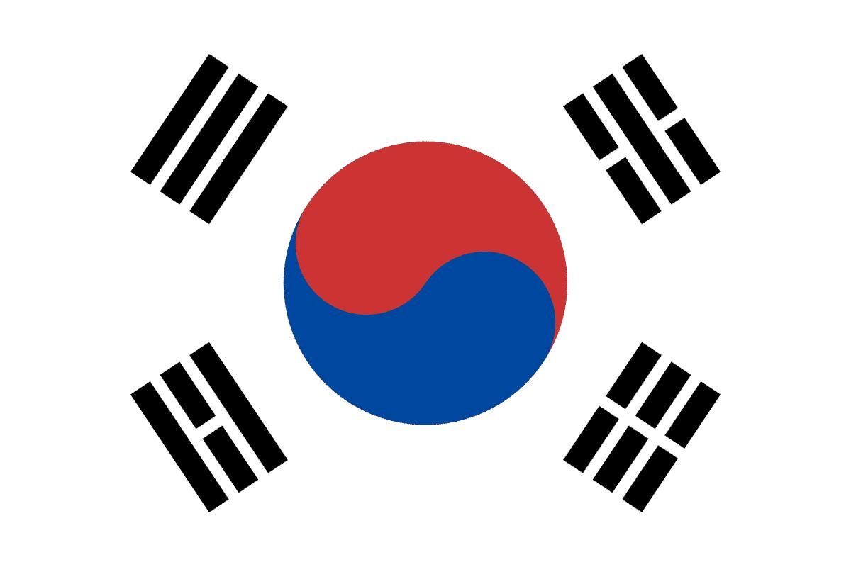 Wiza do Korei Południowej, Korea Południowa wiza