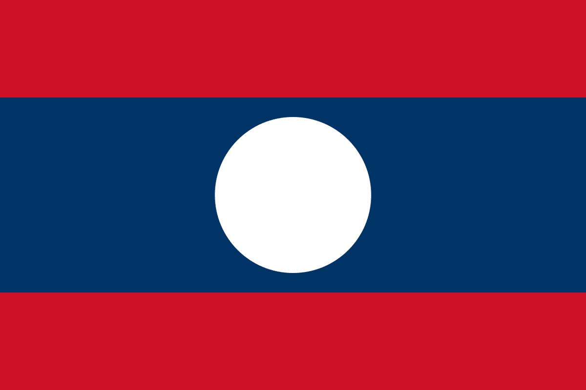 Laos wiza do Laosu