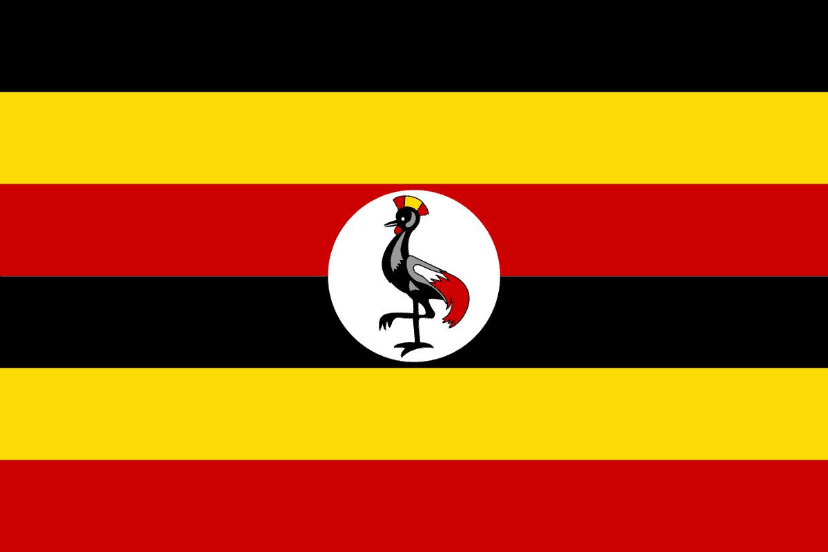 Uganda wiza do Ugandy