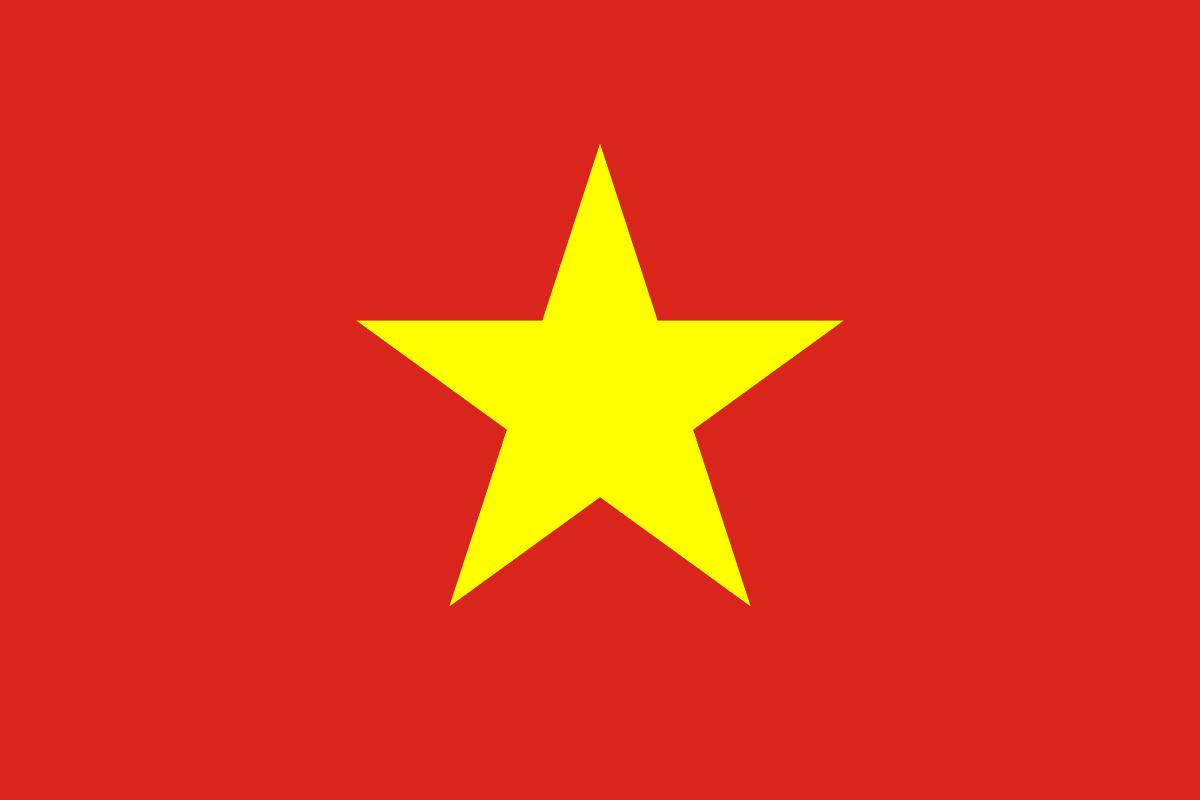 Wiza do Wietnamu. E-wiza do Wietnamu