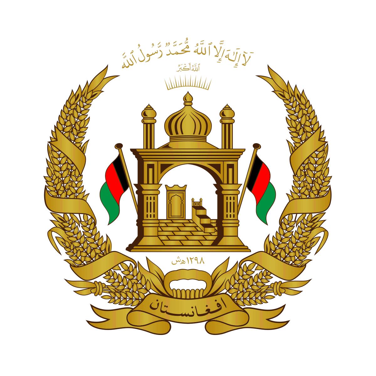 Ambasada Afganistanu