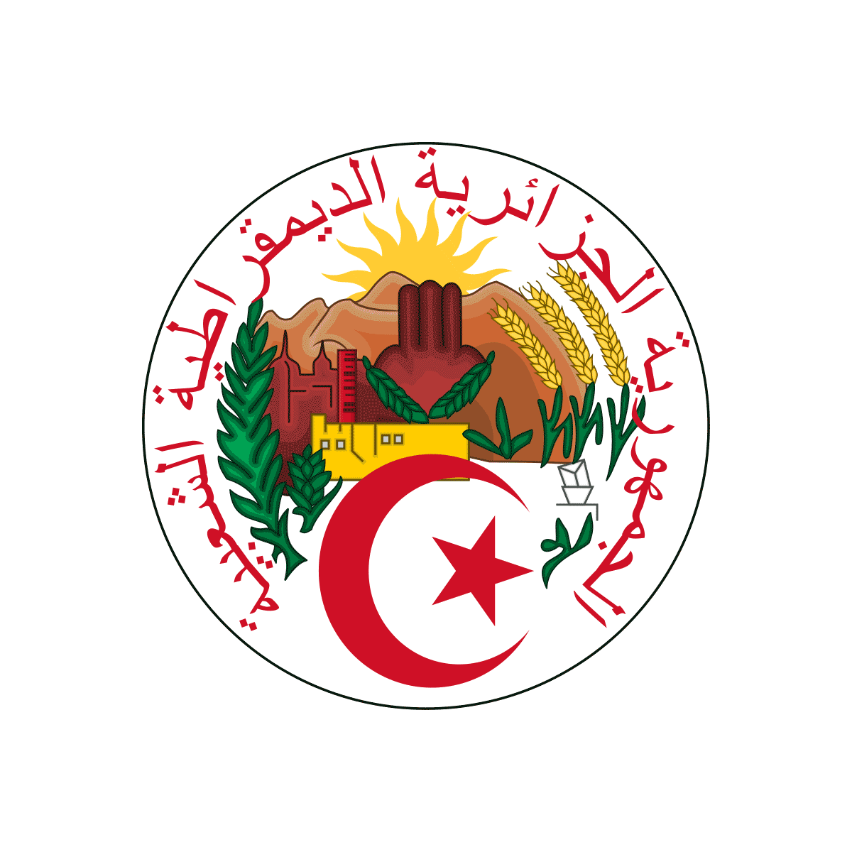 Ambasada Algierii