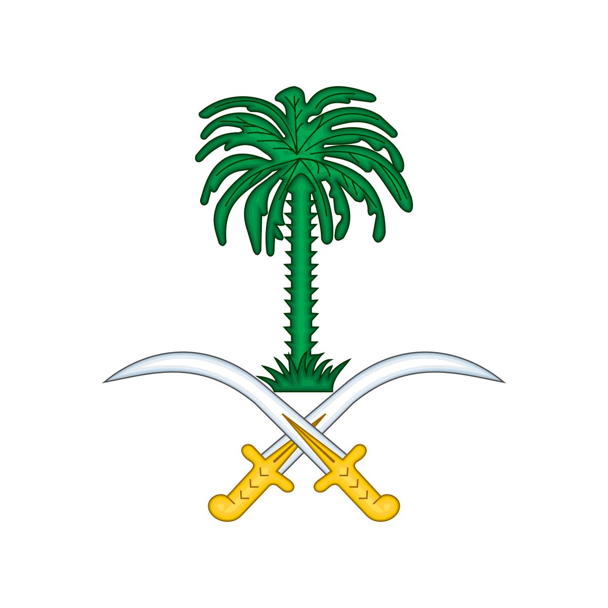 Ambasada Arabii Saudyjskiej, Legalizacja dokumentów.