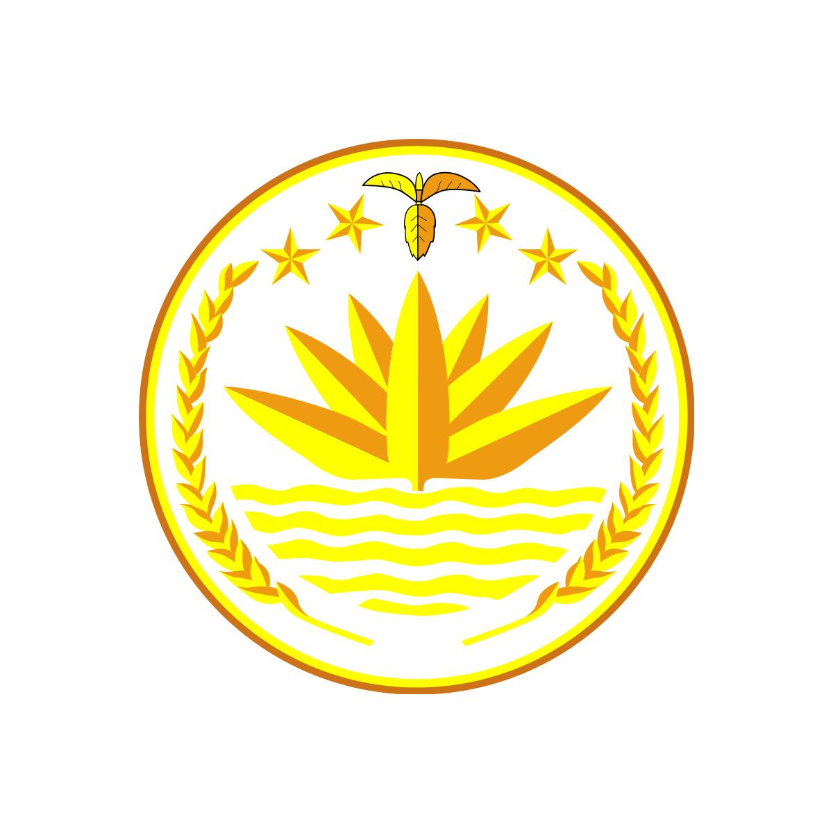 Ambasada Bangladeszu