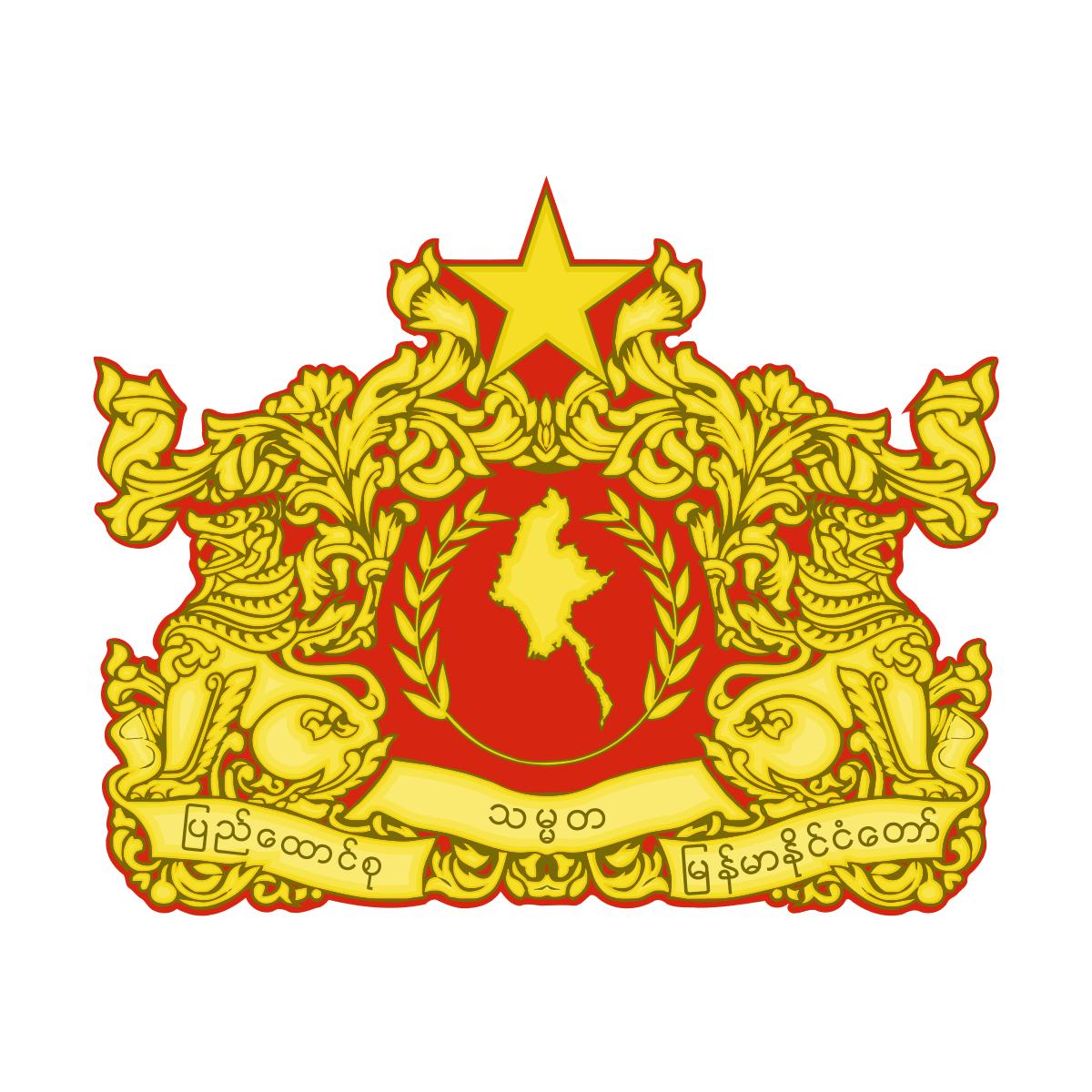 Ambasada Birmy. Legalizacja dokumentów