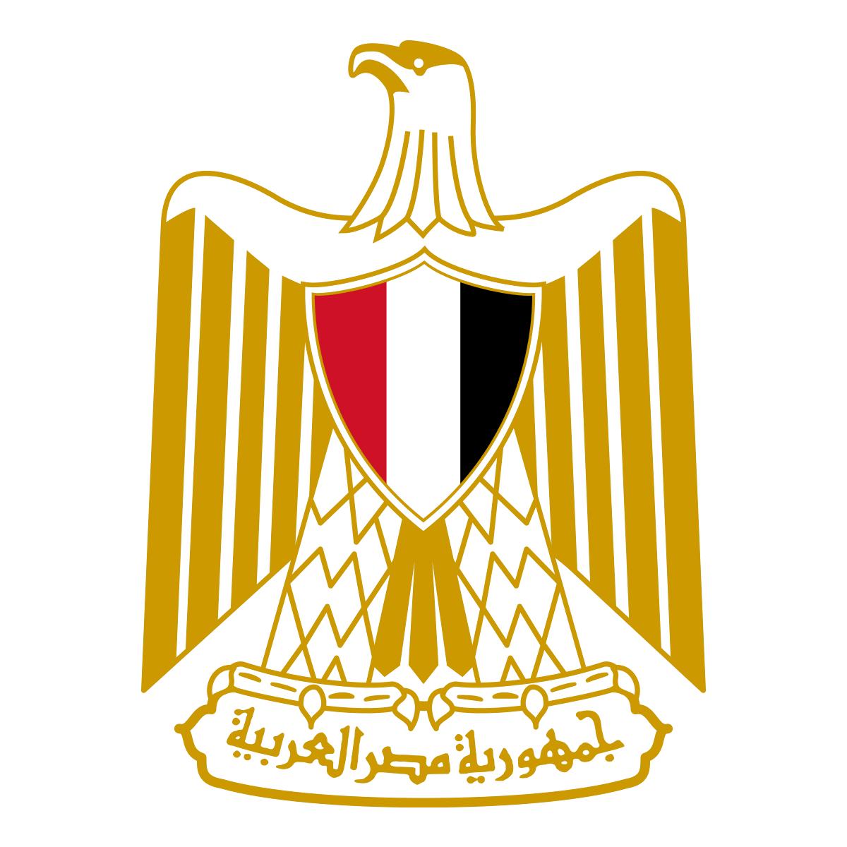 Ambasada Egiptu. Wiza do Egiptu
