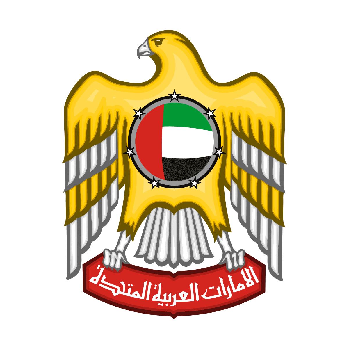 Dubaj wiza. Ambasada ZEA