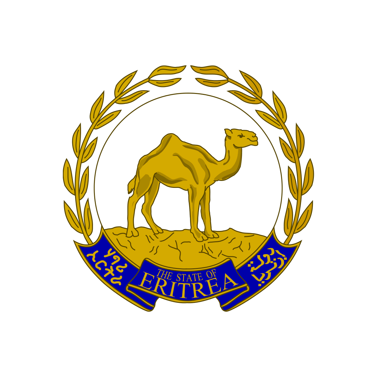 Erytrea wiza do Erytrei. Ambasada.