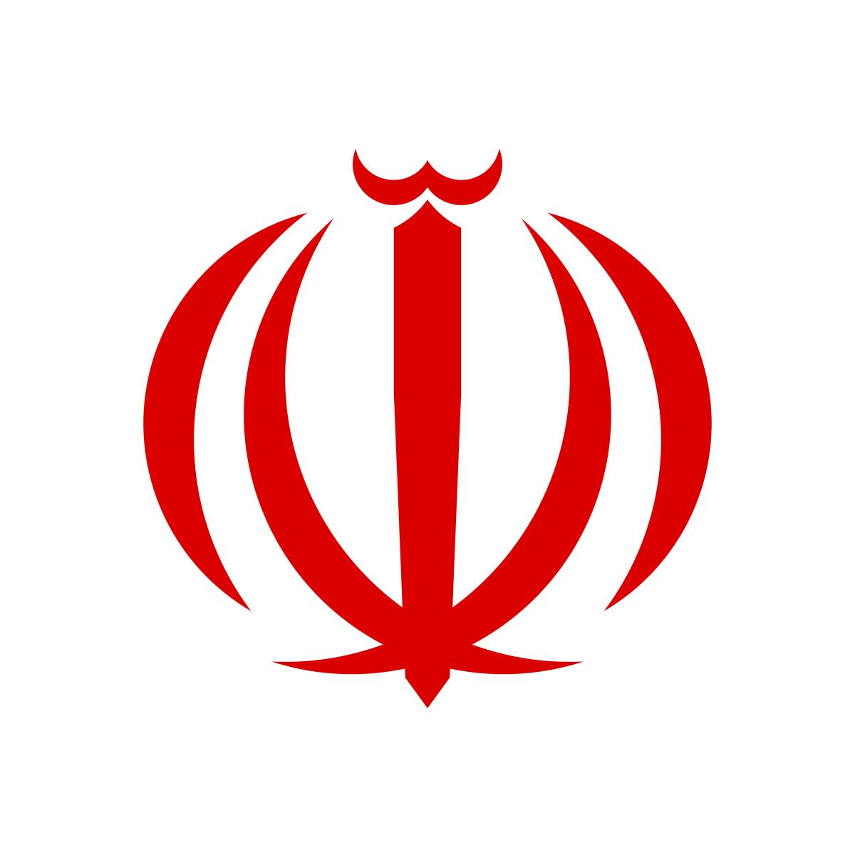 Ambasada Iranu, Wiza do Iranu