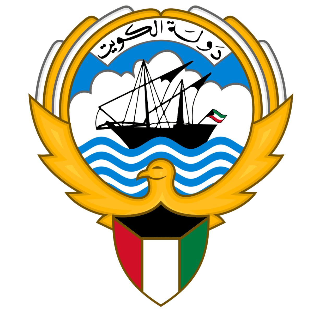 Ambasada Kuwejtu. Wiza do Kuwejtu