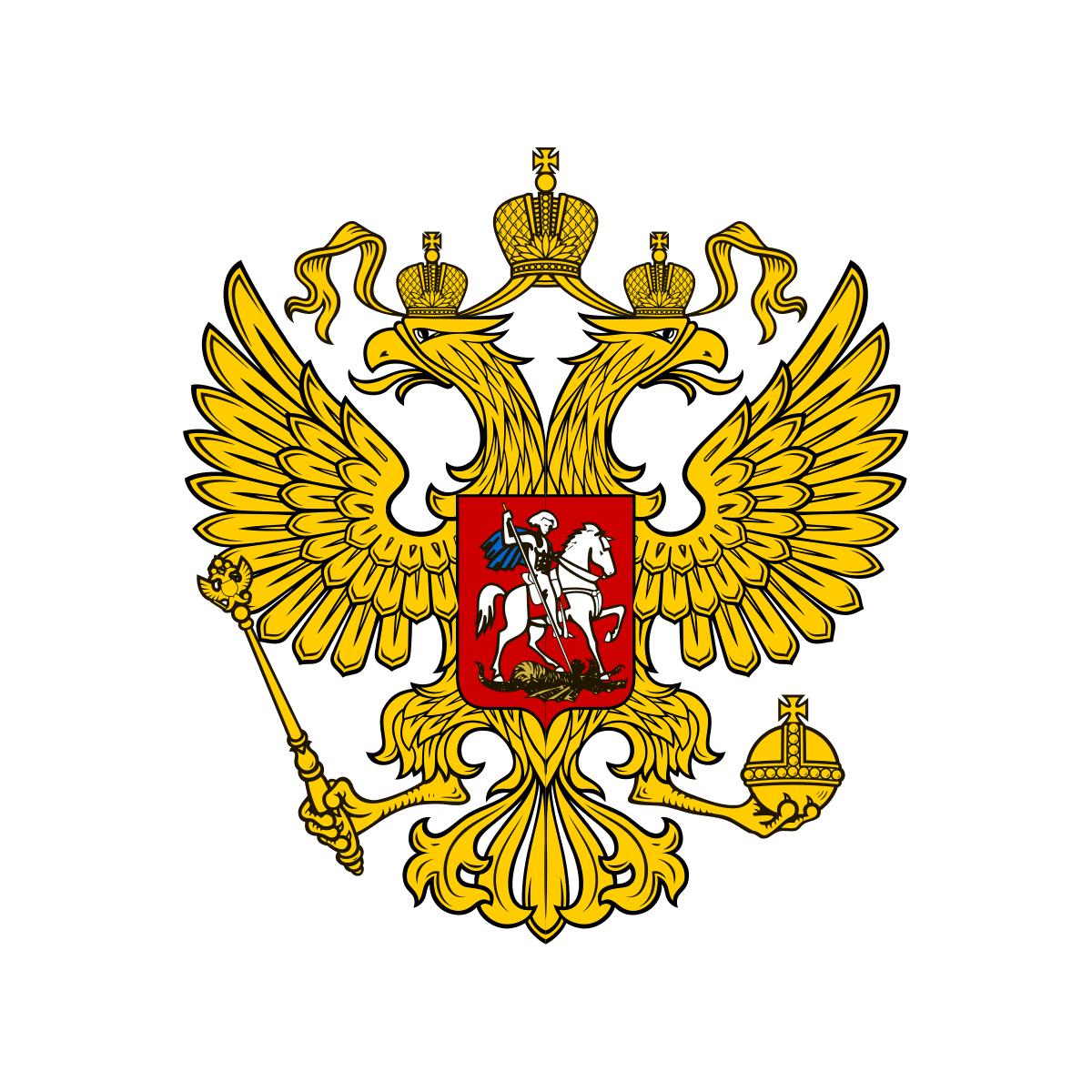 Ambasada Rosji. Wiza do Rozji