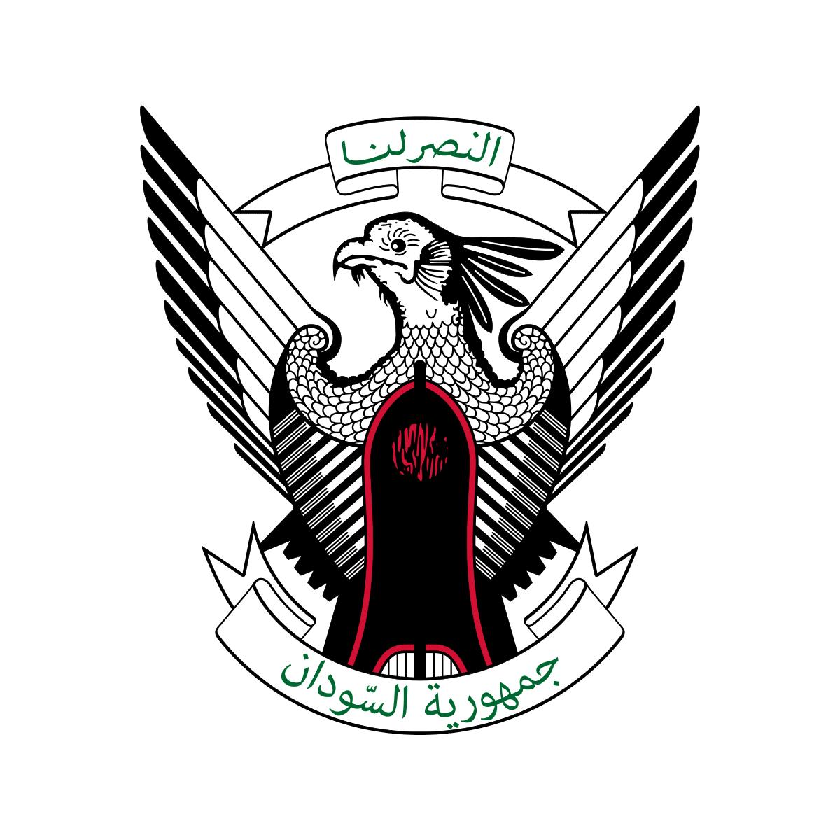 Ambasada Sudanu. Legalizacja dokumentów