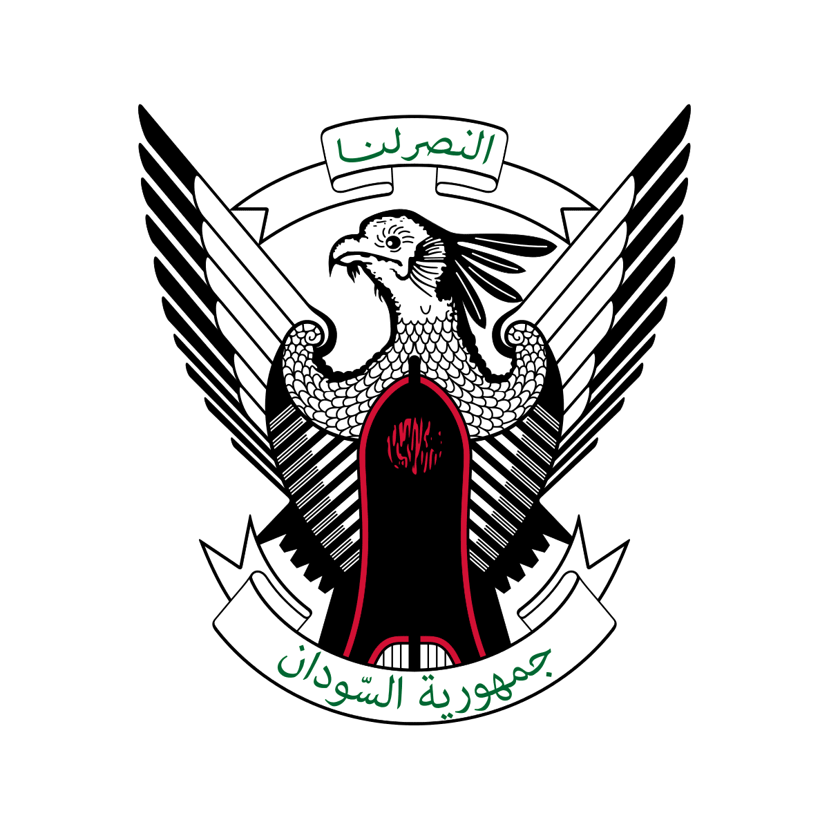 Ambasada Sudanu. Wiza do Sudanu