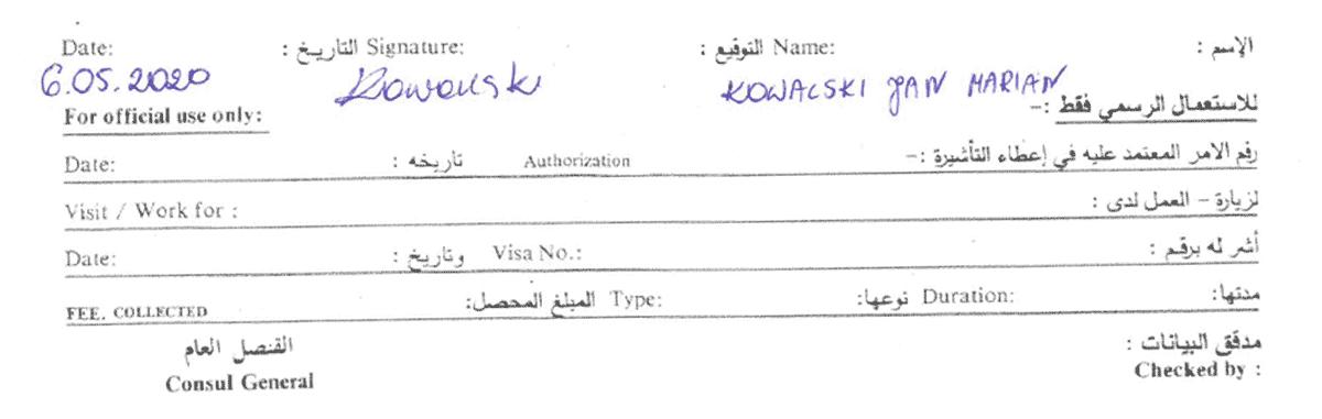 Wniosek wizowy - Arabia Saudyjska