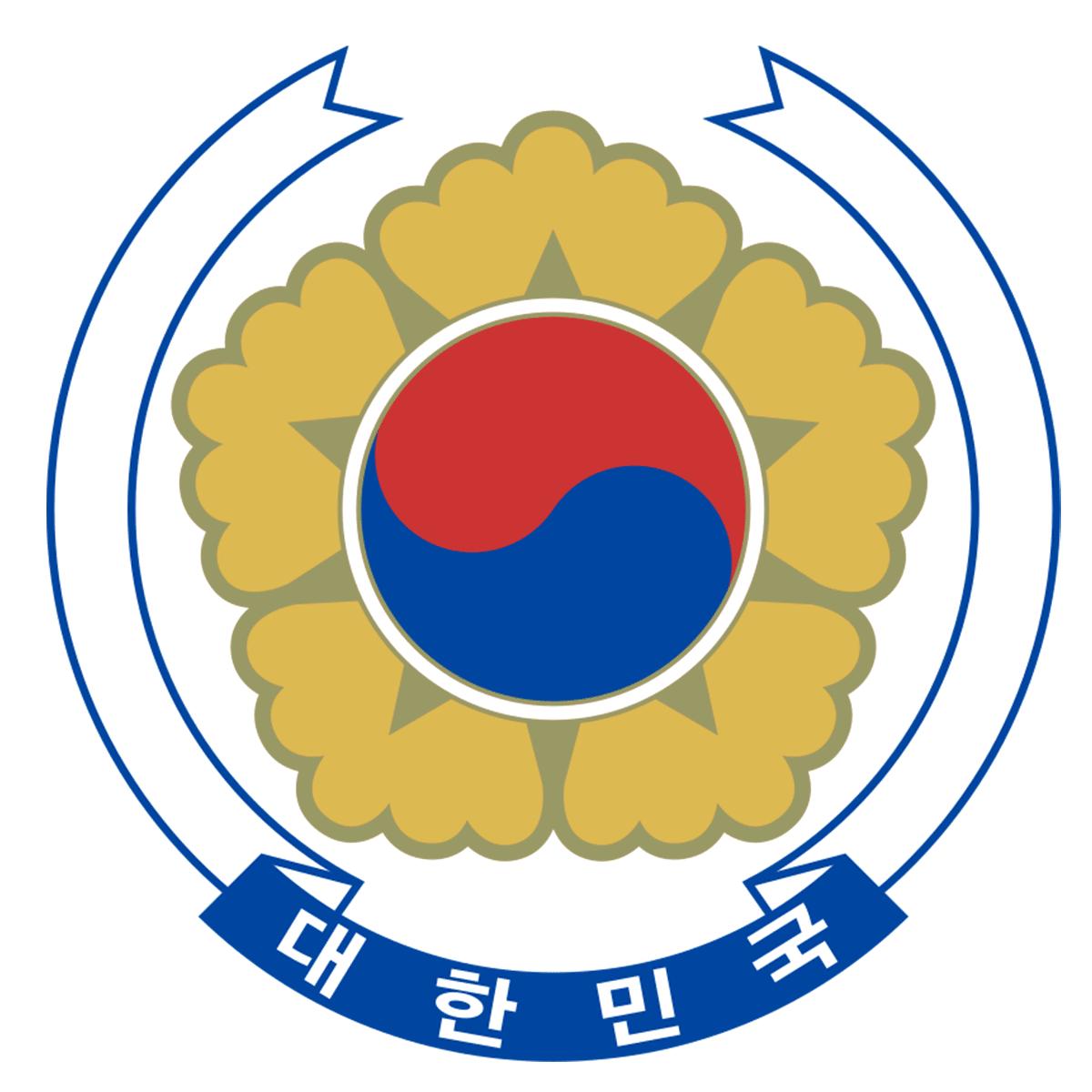Ambasada Korei Południowej. Wiza do Korei Południowej