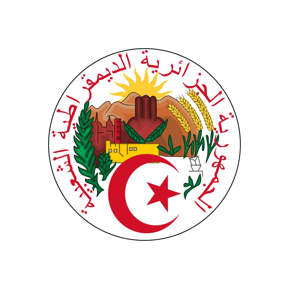 Wniosek wizowy do Algierii