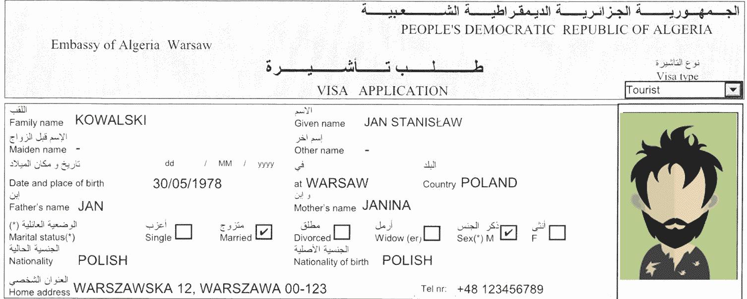 Wniosek wizowy do Algierii - część 1