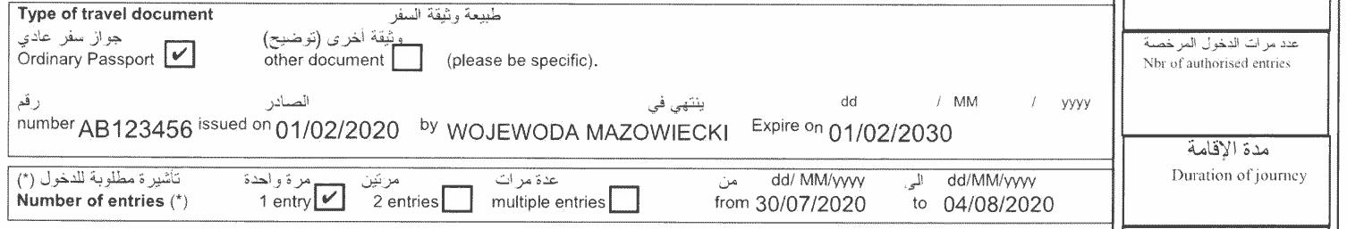 Wniosek wizowy do Algierii - część 3
