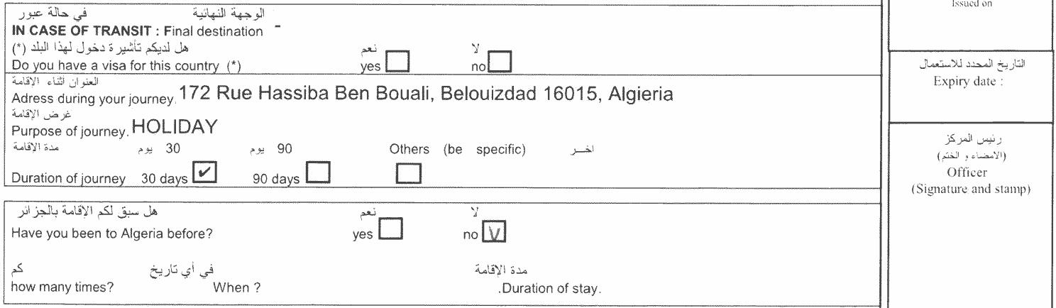 Wniosek wizowy do Algierii - część 4