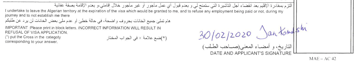Wniosek wizowy do Algierii - część 5